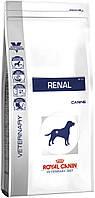 Royal Canin RENAL CANINE  2kg. Сухой корм для собак для поддержания почек  (2 кг- 14 кг)
