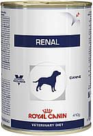 Royal Canin RENAL CANINE Cans  0,41kg. Влажный корм для собак для поддержания почек