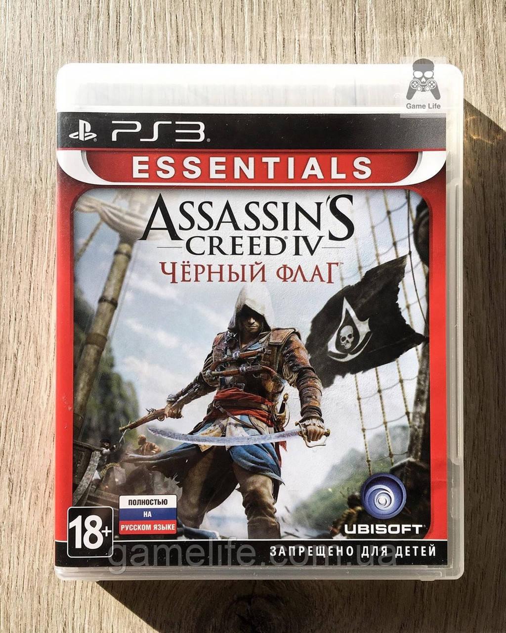 Assassin's Creed Black Flag   Чёрный Флаг (рус.) (б/у) PS3