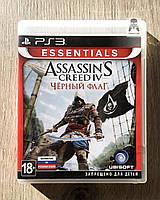 Assassin's Creed Black Flag   Чёрный Флаг (рус.) (б/у) PS3, фото 1