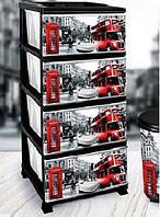 Комод пластиковый 4 ящика 4 секции полка Турция Elif Piastik с рисунком, Лондон