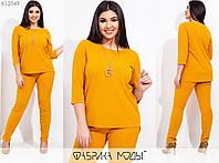 Костюм жіночий з звуженими штанами і прикрасою в комплекті (4 кольори) ВК/-107 - Гірчичний, фото 1
