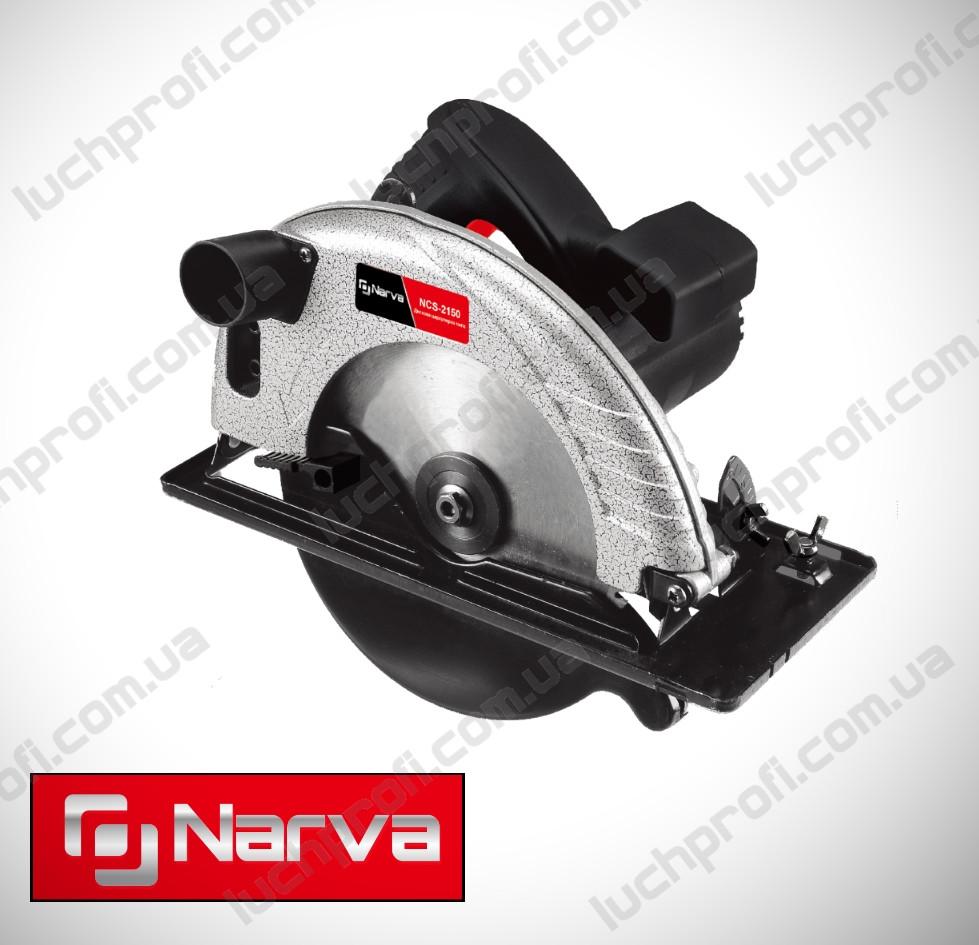 Дисковая циркулярная пила NARVA NCS-2150