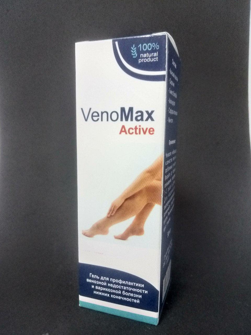 Venomax active – гель від варикозу (Веномакс Актив)