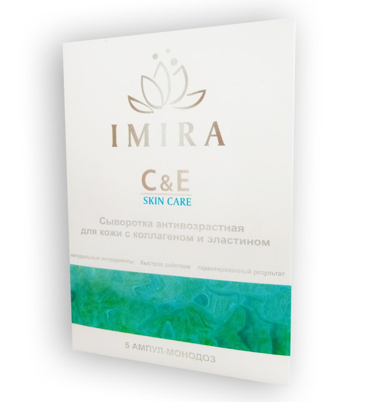 Imira C&E Омолаживающая сыворотка от морщин Имира  19430