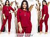 Костюм жіночий з звуженими штанами і прикрасою в комплекті (4 кольори) ВК/-107 - Марсала