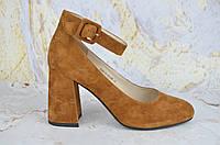 Замшевые женские туфли на каблуке Lady Marcia