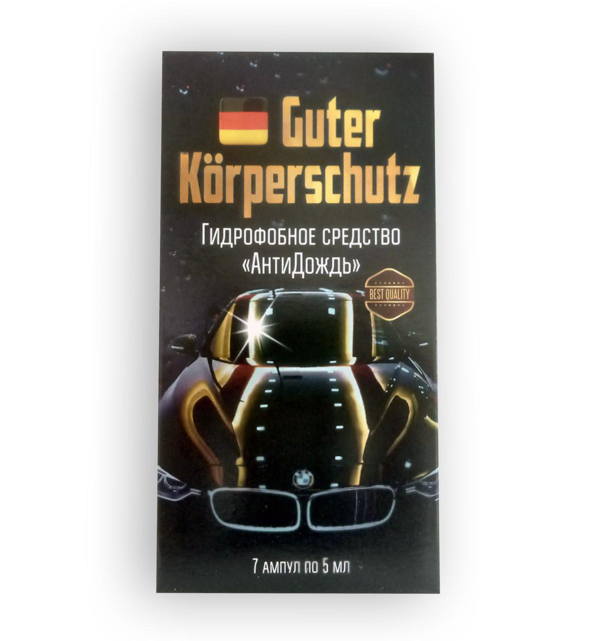 "Guter Körperschutz Гідрофобний засіб ""Анти Дощ"" 19454"