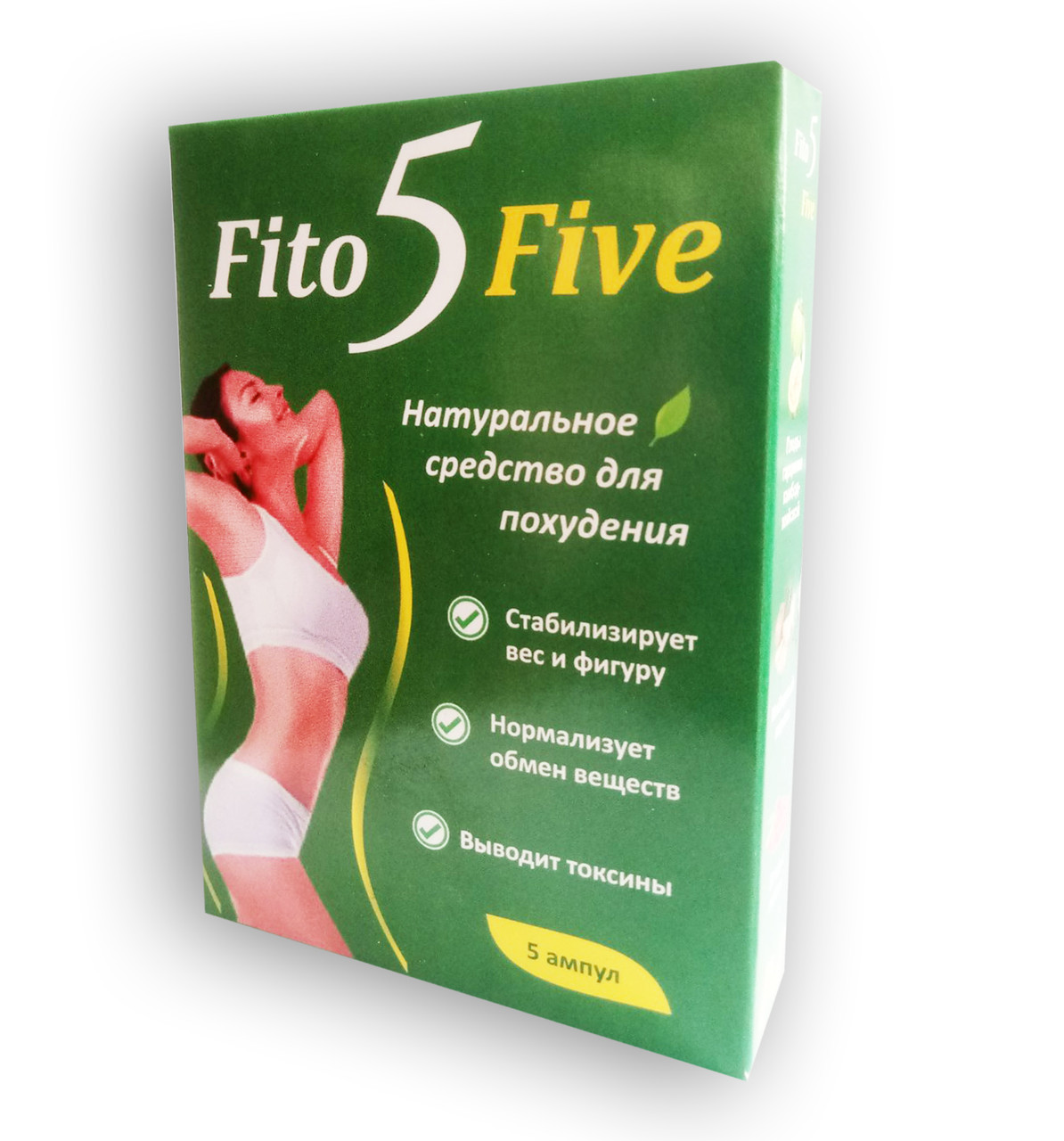 FitoFive (ФитоФайв) засіб для схуднення