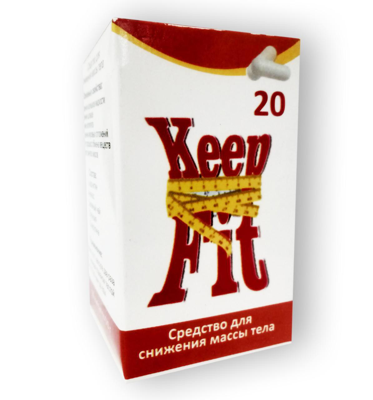 KeepFit - Капсулы для похудения (КипФит)