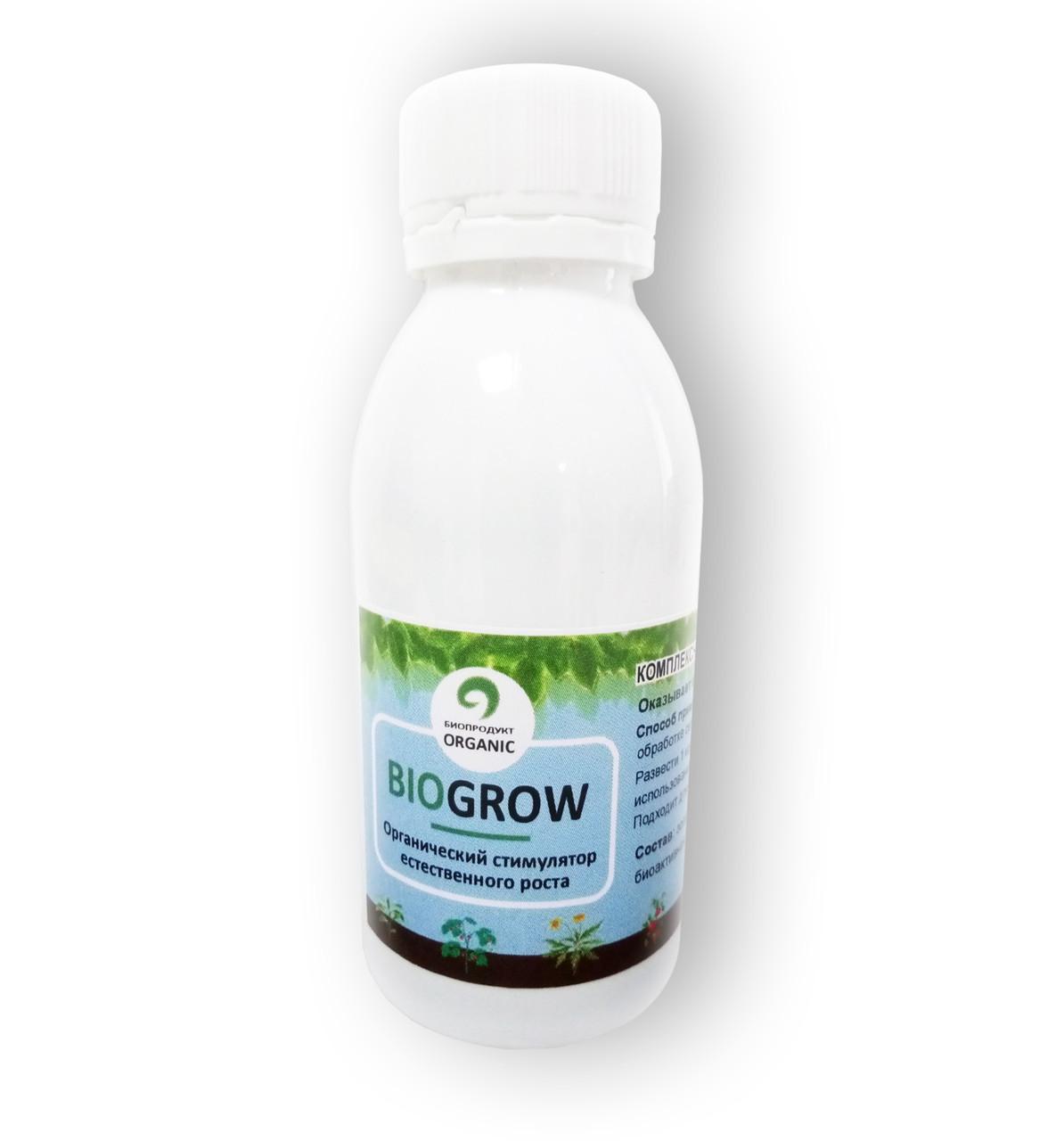 БиоГроу (Biogrow) - Биоактиватор для стимулирования роста всех видов растений РОСТВОР