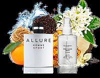 Аналог мужского парфюма Allure homme Sport 110ml в пластике