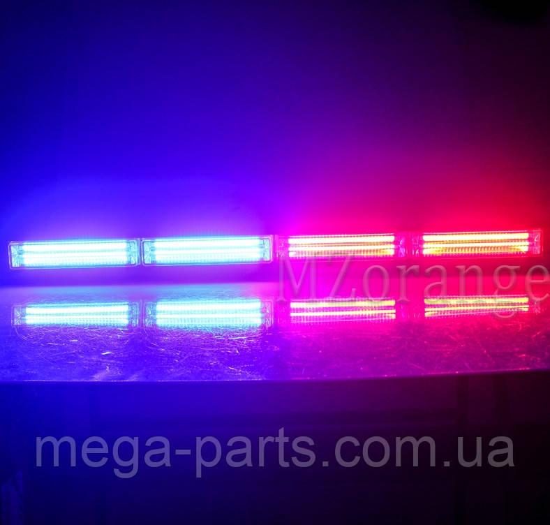 Стробоскопы светодиодные LED БАЛКА 60см/ COB1-4 / Сине - Красные (длинна 600мм) 72 Вт  14 режимов вспышки