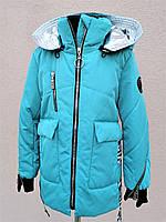 Стильная весенняя куртка для девочек.