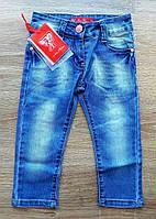 """Детские модные джинсы на девочку """"MISS"""" с регуляторами резиночками по бокам размеры 1-5"""