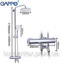 Душова система з верхнім душем, термостатом, виливши є перемикачем на лійку хром Gappo G2490, фото 2