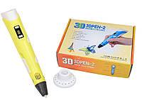 Ручка 3D 3DPEN-2 (плюс цветные наполнители), фото 1