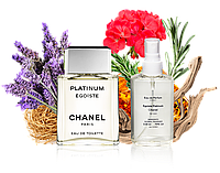 Аналог мужского парфюма Egoiste110ml в пластике