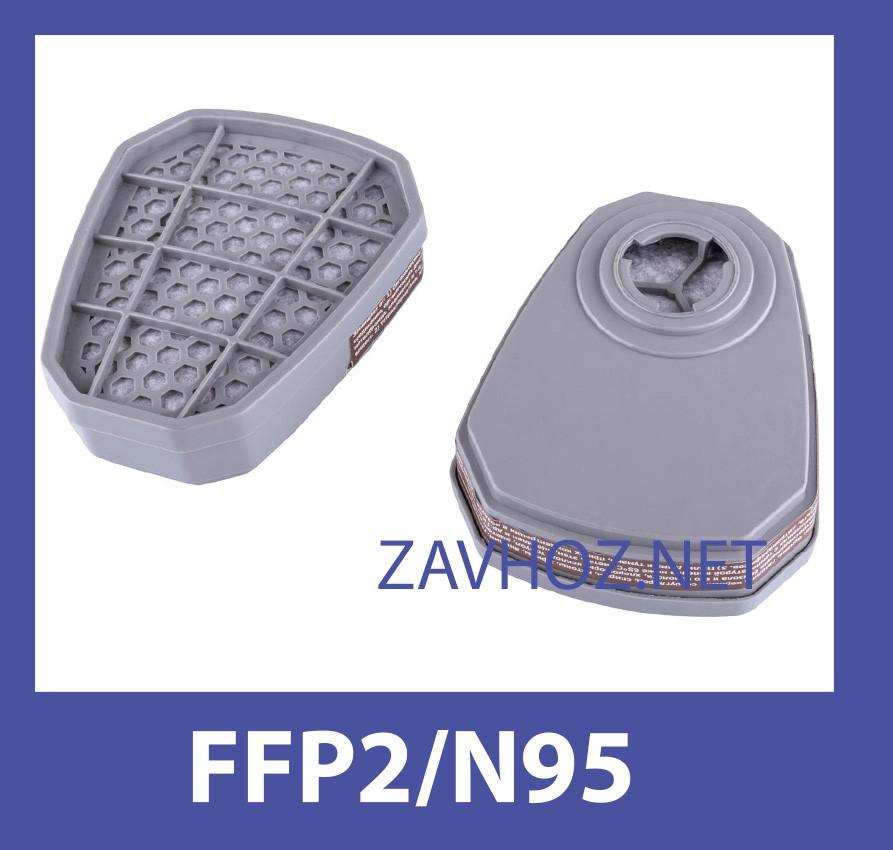 Фильтр сменный  для респираторов Химик-2, 3, 4, ЗМ 6000, 3М 7500 (цена за 1 шт) крепление байонет