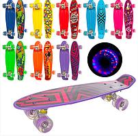 Скейт (пенни борд) Penny board со светящимися колесами  Абстракция