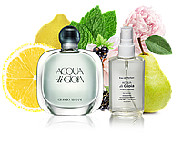 Аналог женского парфюма Acqua di Gioia 110ml в пластике