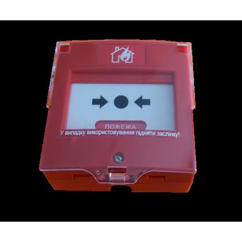 Сповіщувач пожежний ручний адресний ІПР-А (Фотон)