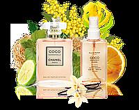 Аналог женского парфюма Coco Mademoiselle 110ml в пластике