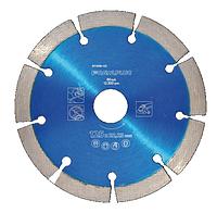 RT-DDB-125 Алмазный диск для резки бетона 125 мм RAWLPLUG