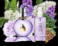 Аналог женского парфюма Eclat D`Arpege 110ml в пластике