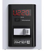 Стабилизатор напряжения однофазный бытовой Элекс Ампер У 12-1-25 v2.0 (стандартный 12 ступеней), фото 5
