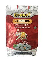 """Рис Басмати (кремовый) """"Sapphire"""" Eravat 5 кг"""