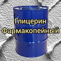 Гліцерин Фармакопейний, 50кг
