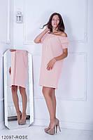 Жіноче плаття Подіум Berries 12097-ROSE XXL Рожевий