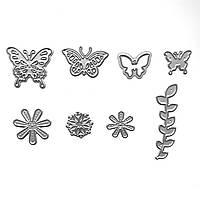 """Ножи для вырубки """"Цветы, бабочки, веточка"""" набор из 8 шт для фоамирана, фетра и бумаги для скрапбукинга"""