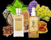 Аналог женского парфюма Magie Noire 110ml в пластике