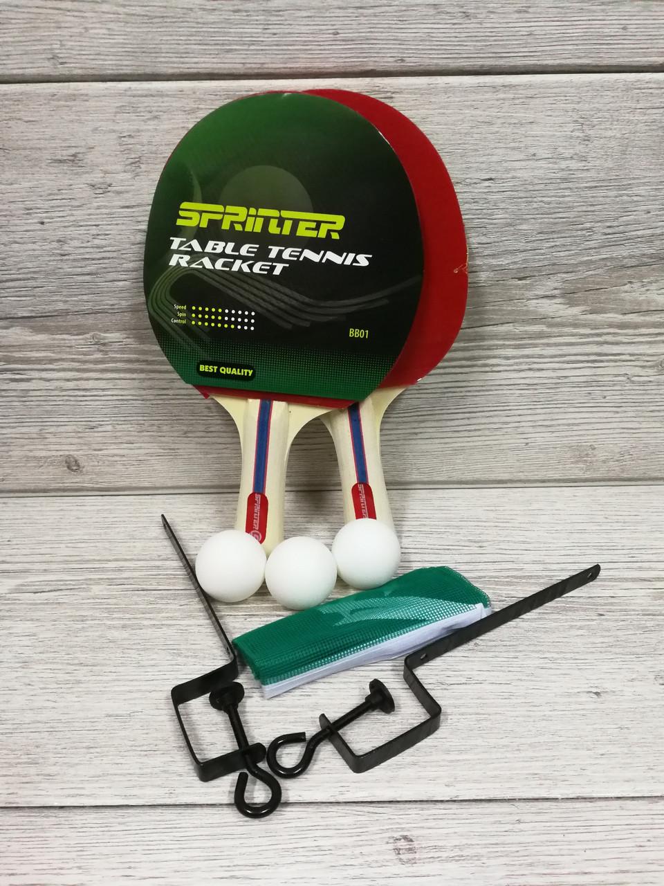 Ракетка для настольного тенниса Спринтер , 2 шт, 3 шарика, сетка