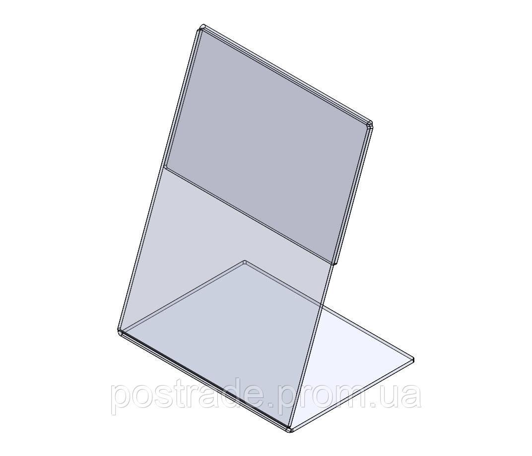 Ценникодержатель L-образный акриловый, 106*150 мм