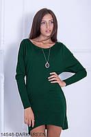 Жіноче плаття Подіум Toddalia 14548-DARKGREEN S Зелений