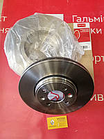 Комплект передних тормозных дисков Renault Megane (Motrio 8671005975=402069518R), фото 1