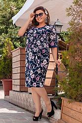 Платье оад1413