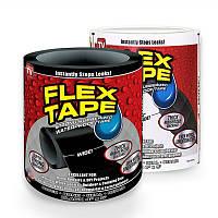 Сверхпрочная скотч-лентаFlex Tape супер сильная водонепроницаемая лента