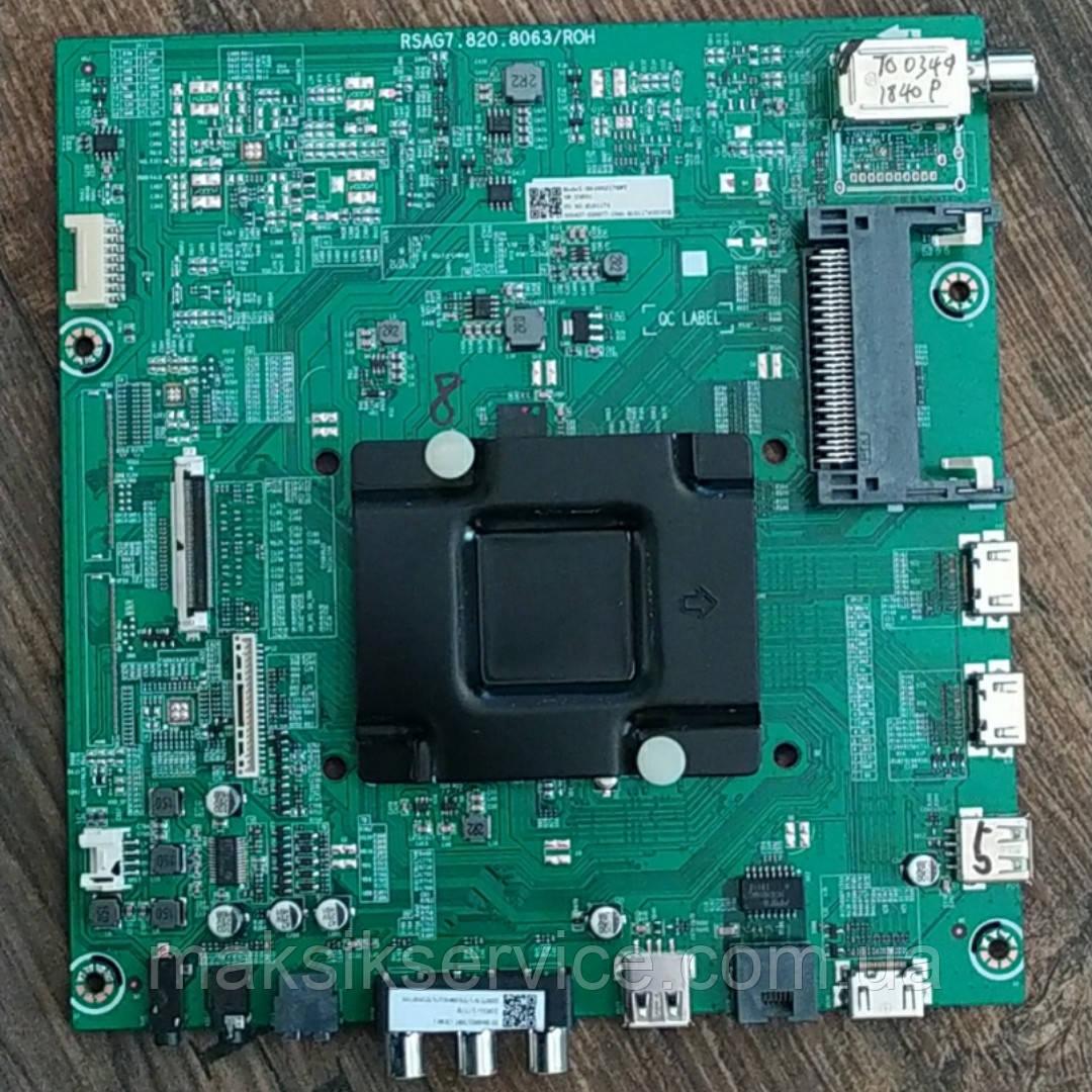 Main для телевизора Hisense 49A5700PW RSAG7.820.8063/ROH