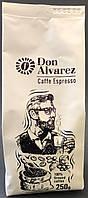 Don Alvarez Caffe Espresso молотый кофе 250 г 100 % Арабика