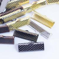 Концевики для лент, металлические, цвет- микс, 20х8х5 мм, 50 шт УТ 00029410