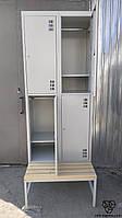 Шкаф одежный металлический гардеробный ШМ-2-4-300х900