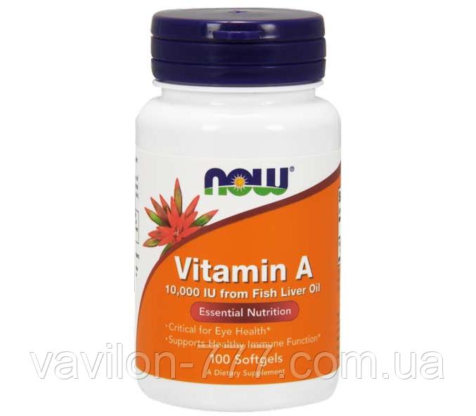 Витамин A   10 000 МЕ, 100 мягких таблеток /Now Foods