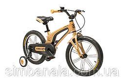 """Детский велосипед Oskar 16""""-UK60(золотой)"""