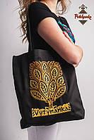 Еко-торба з вишивкою Витинанка Чорна, фото 1