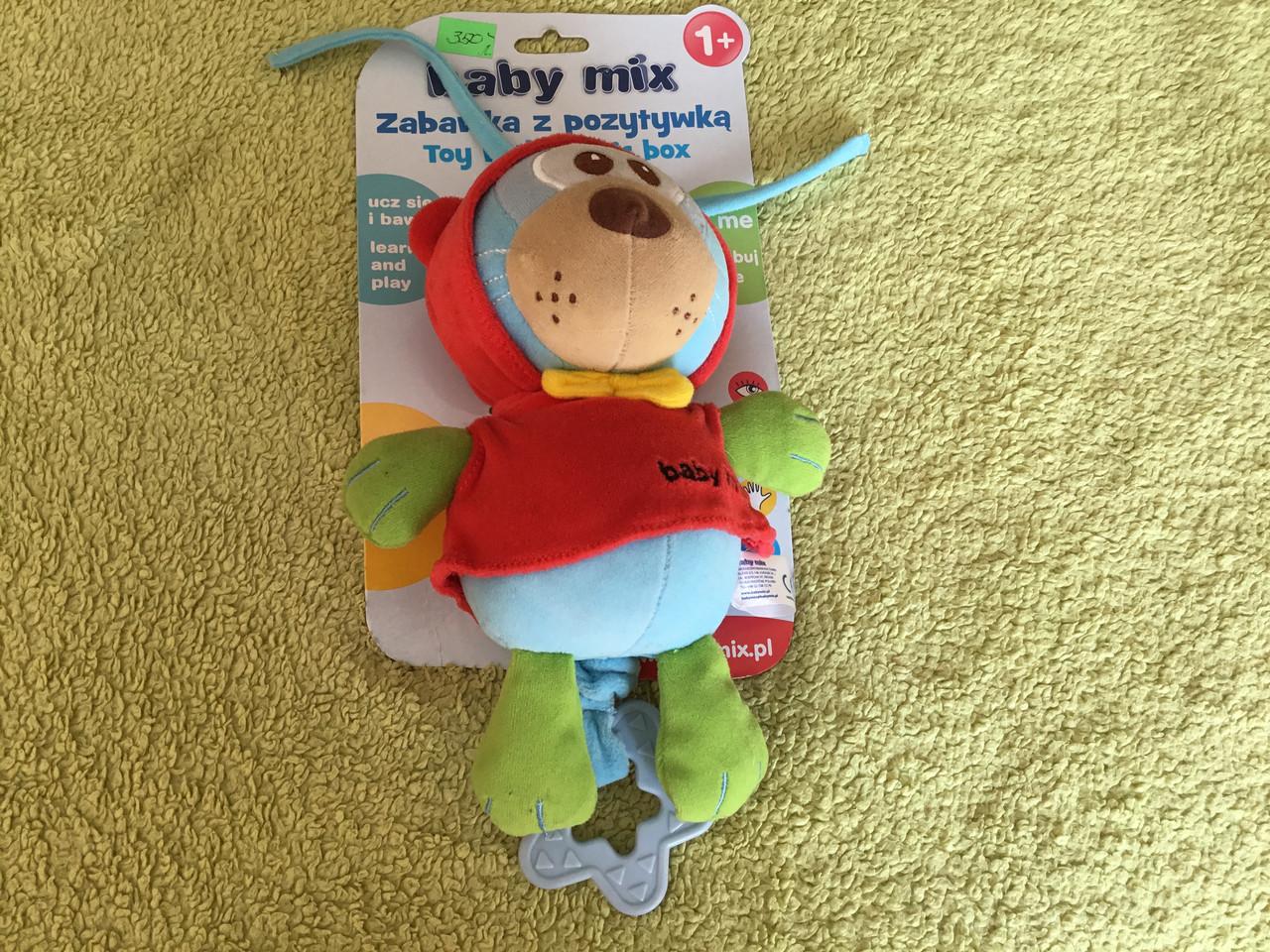 Погремушка  baby mix 1096-3400