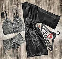 Набор одежды для дома.